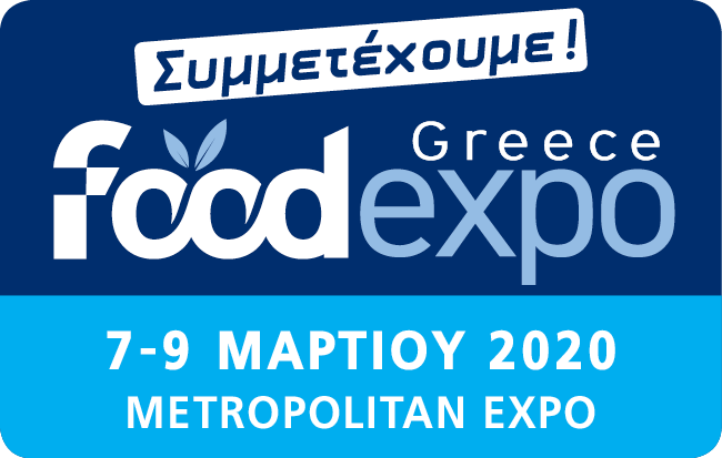 food expo gr
